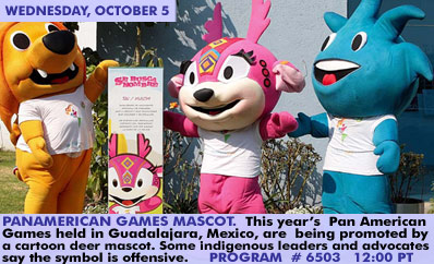 Photo: www.guadalajara2011.org.mx